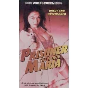 Prisoner Maria   The Movie [VHS]: Noriko Aota, Tetsuo