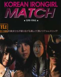 2011 2 MATCHES Female Women Wrestling RING 51MIN DVD!
