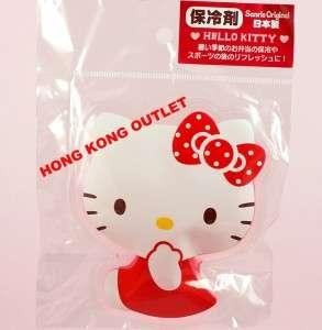 Hello Kitty Bento Lunch Box / Bag Ice Pack Sanrio F9a