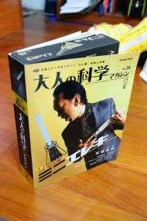 DIY ROCK mini electric guitar Ukulele kit new