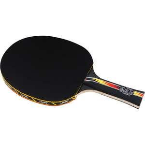 Stiga T1270 Supreme Table Tennis Racket